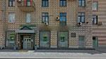 5234 Аренда помещения 476 кв.м, ул. Большая Полянка 3/9, без комиссии