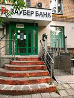 5282 Аренда помещения свободного назначения м. Улица 1905 года, Пресненский вал 3, 97м2, без комиссии