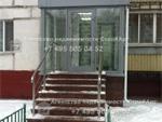 7722 Продажа помещения м. Люблино, Краснодарская д.57 к.3, 72,7 кв.м от собственника
