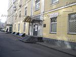 7949 Здание, особняк м. Полянка, 1-й Хвостов переулок, 3Ас2 в аренду, без комиссии.