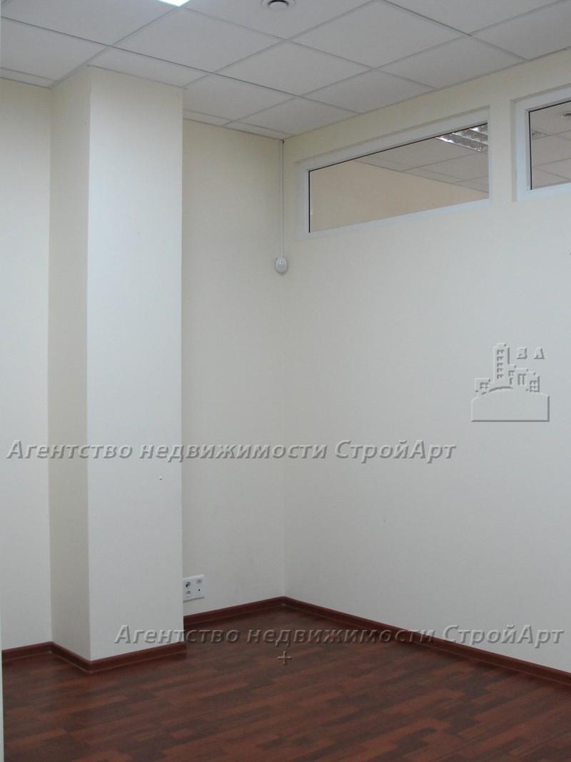 5020 Аренда помещений  М.Тишинский пер.23 без комиссии