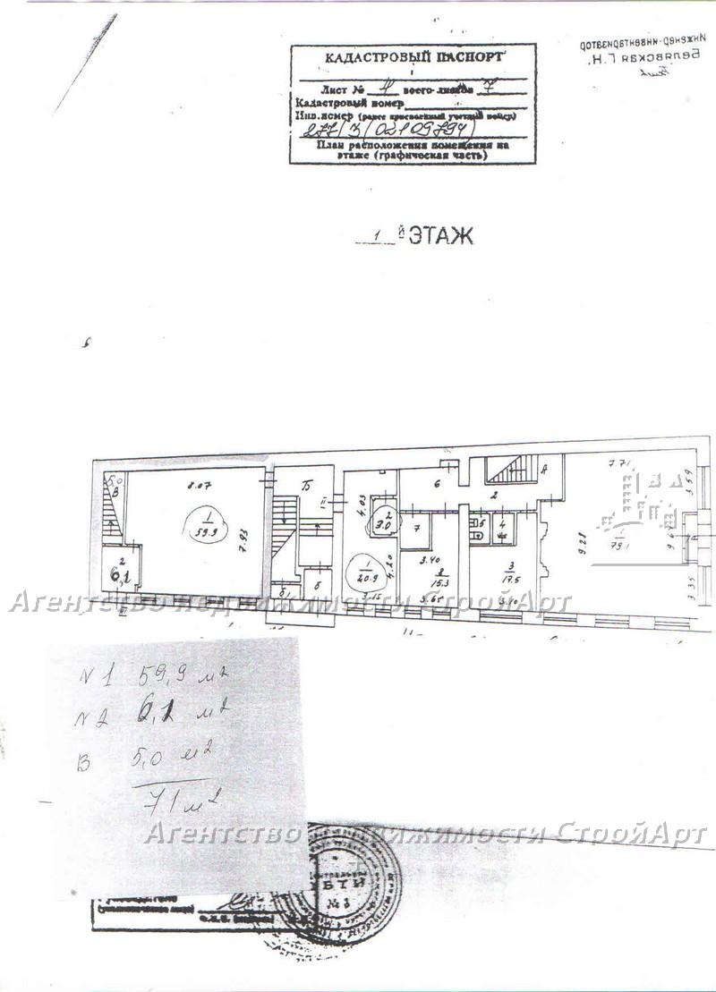 5027 Аренда помещения под банк 150 кв.м ул.Сретенка 16 без комиссии