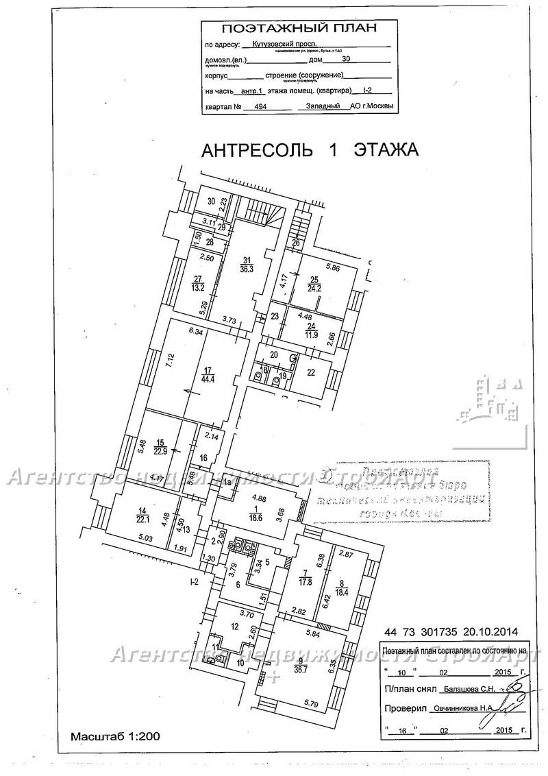 5051 Аренда помещения банка 361 кв.м, Кутузовский просп., 30/32 без комиссии
