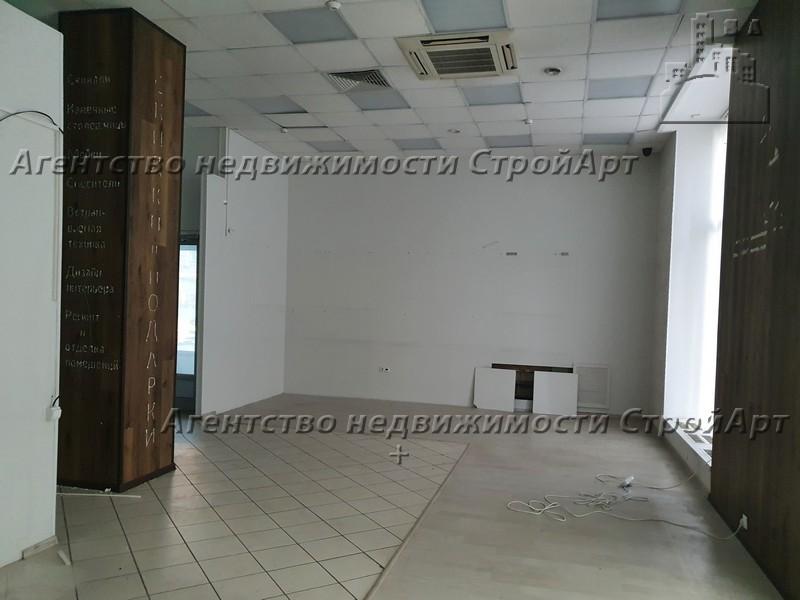 5064 Аренда помещения под банк Проспект Мира 79, 158 кв.м без комиссии
