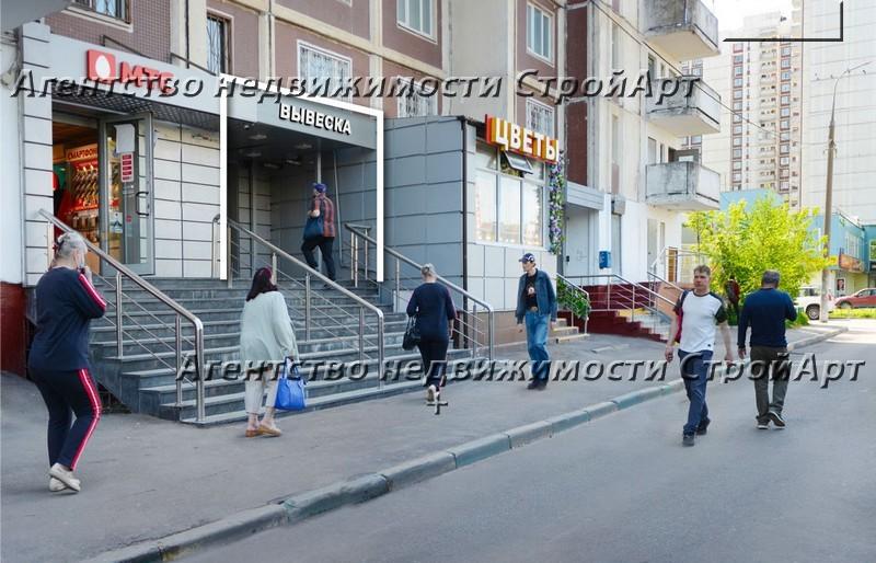 5070 Аренда помещения под банк м. Алтуфьево, Алтуфьевское шоссе 86, 73 кв.м без комиссии