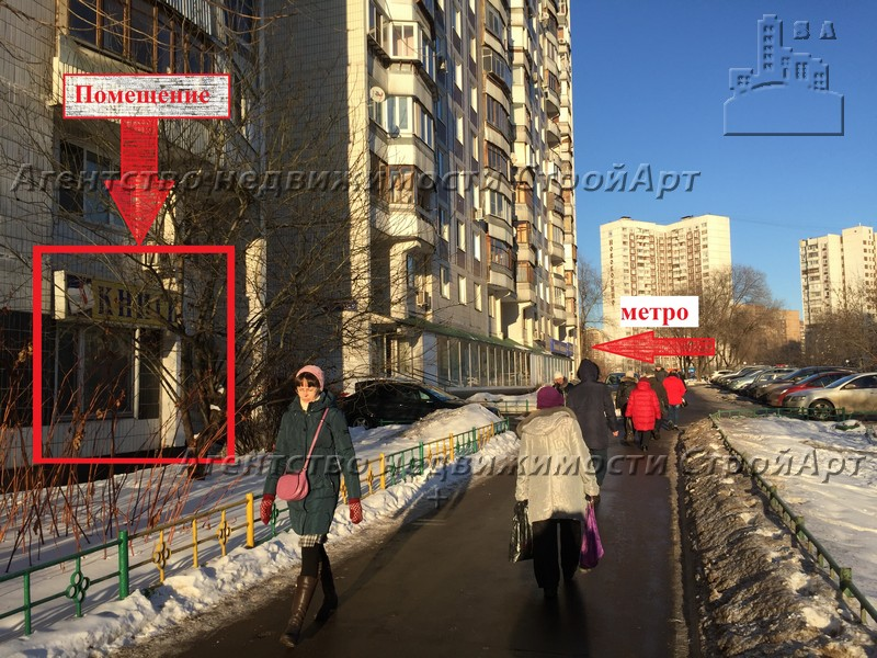 5077 Аренда помещения 112 кв.м Новокосинская 27 без комиссии