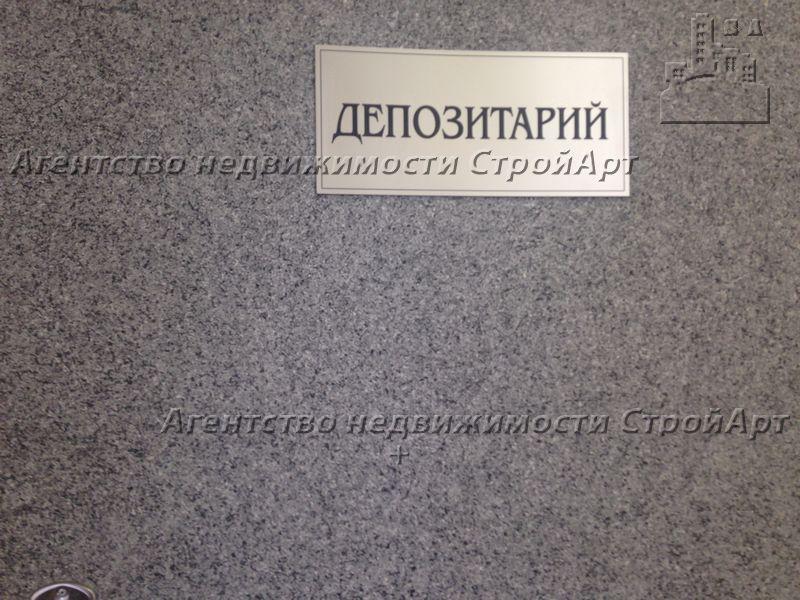 5112 Аренда банковского особняка м. Полянка, ул. Большая Якиманка, 23, 1908 кв.м без комиссии