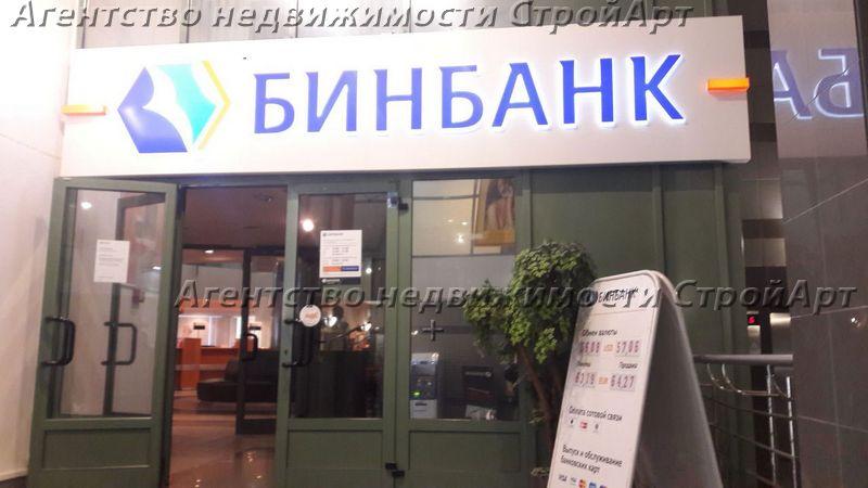5113 Аренда банковского помещения м. Алексеевская, пер. Зубарев, 15к1 без комиссии