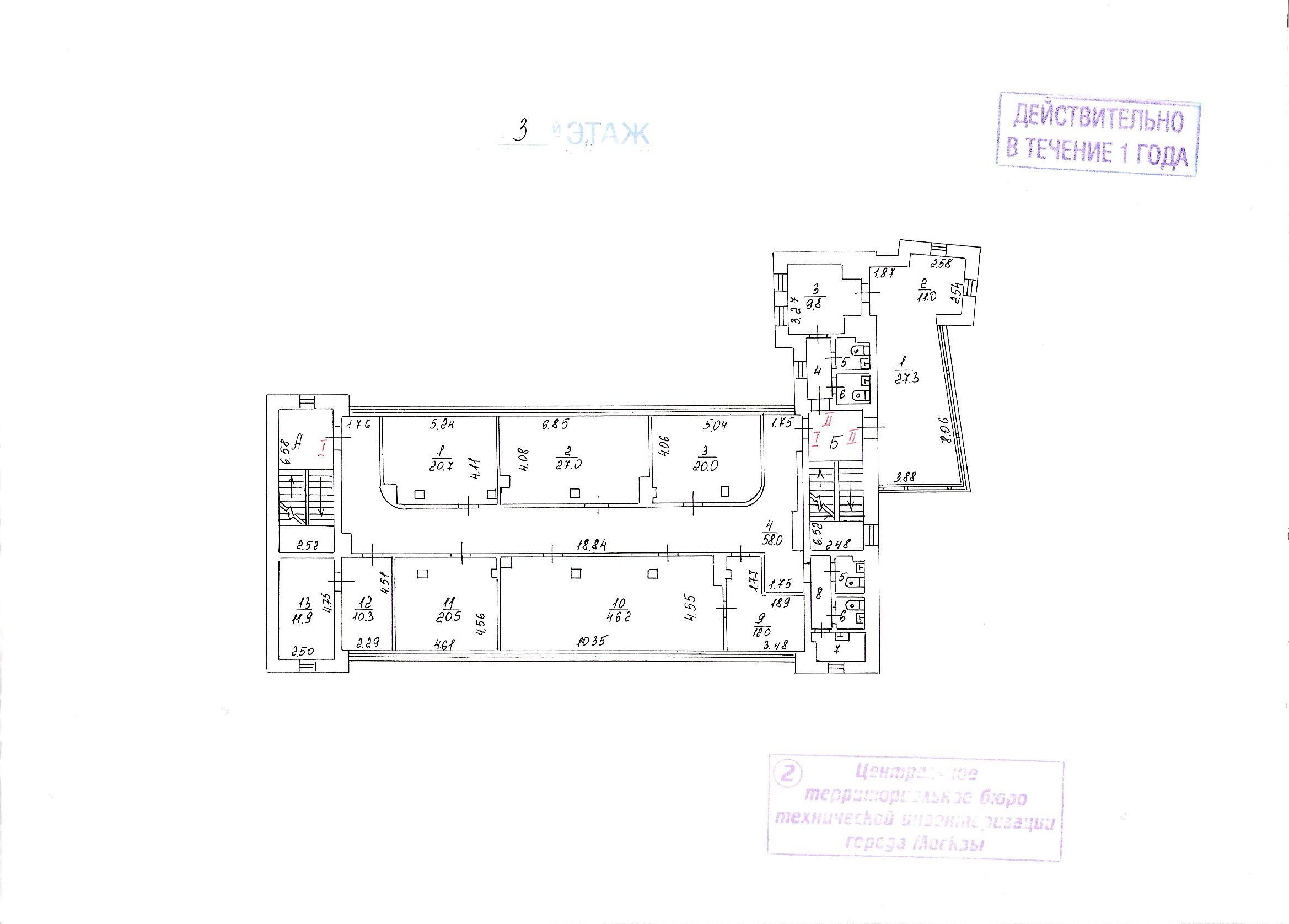 5145 Аренда здания под банк 1208 кв.м Средний Наставнический переулок, 1/18С1 без комиссии