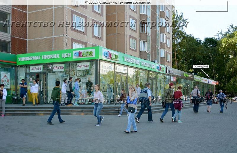 5152 Аренда помещения под банк м. Бабушкинская, Енисейская 22, 202,6 кв.м без комисси