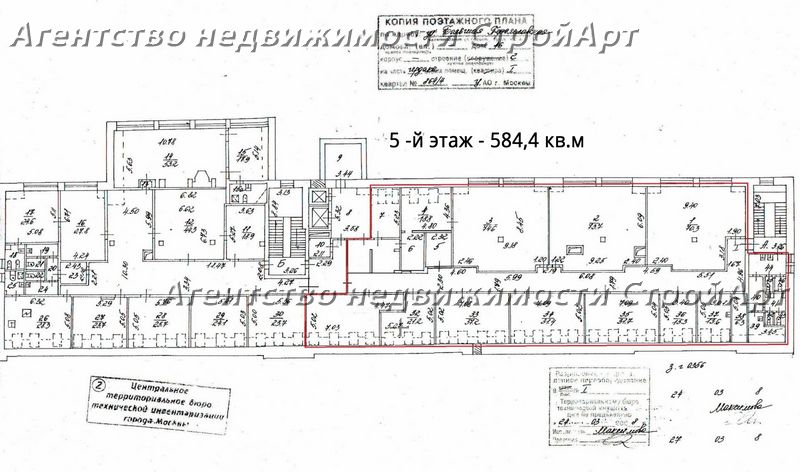 5158 Аренда помещения под банк, офис Б. Переяславская 46с2, без комиссии