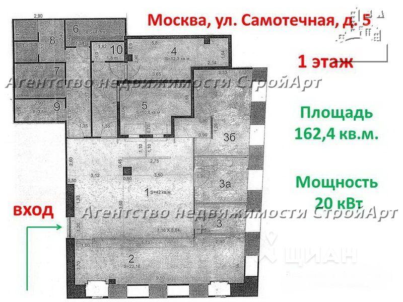 5161 Аренда помещения под банк м. Цветной бульвар, Самотечная 5, 162 кв.м без комиссии