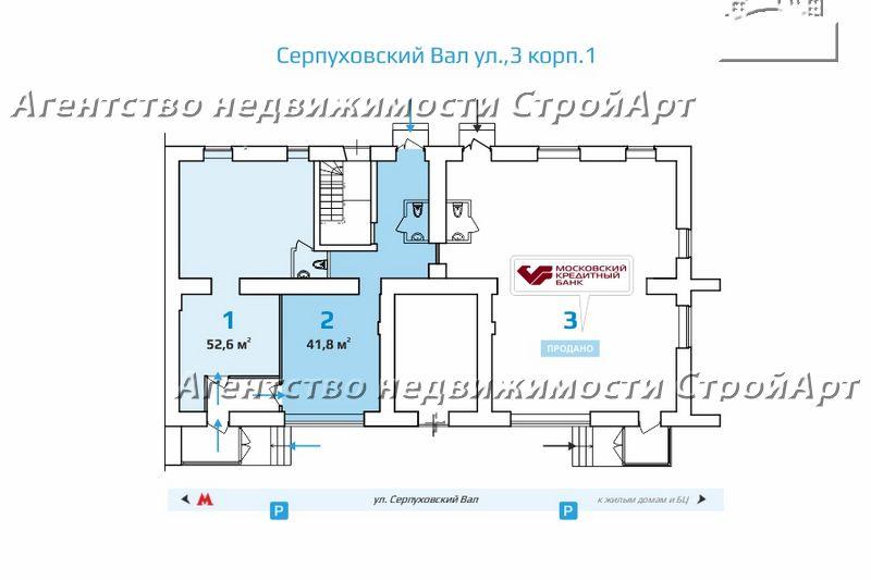 5173 Аренда помещений м. Тульская, Серпуховский вал 3к1 без комиссии