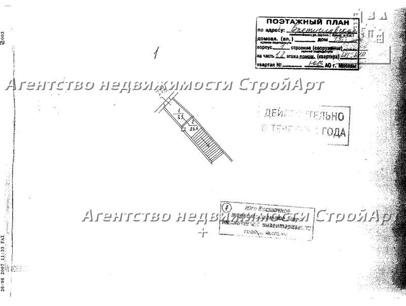 7007 Аренда помещения м. Братиславская, ул. Братиславская 13с1, 166 кв.м без комиссии