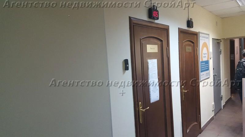 7053 Аренда помещения банка м. Китай-город, ул. Ильинка 15, 109 кв.м