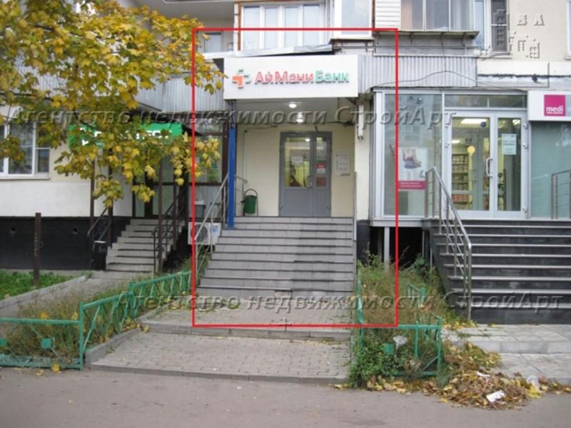 портал поиска помещений для офиса Твардовского улица