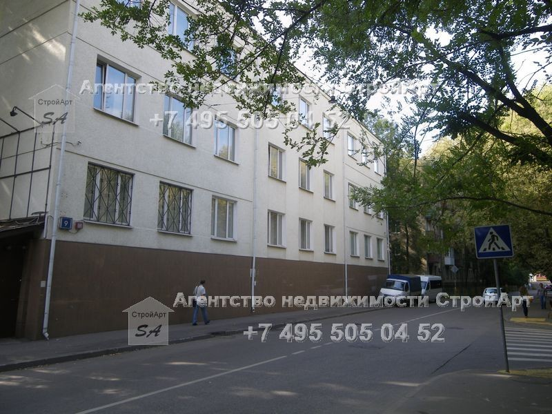 7330 Продается особняк м. Беларусская 1 100 кв.м