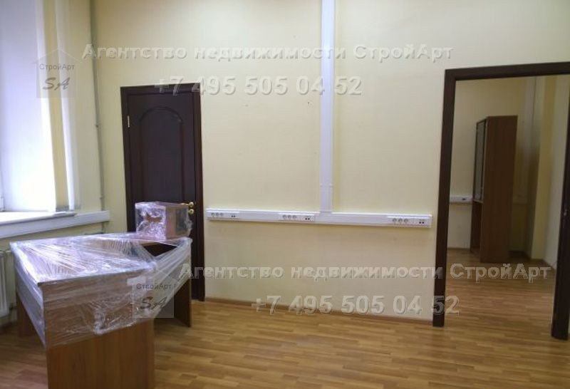 7330 Продажа здания 1 100 кв.м, м. Белорусская, ул. Нижняя 9 без комиссии
