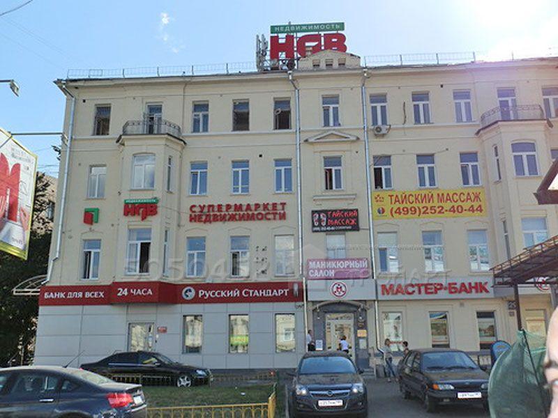 7519  Предлагается в аренду сертифицированное помещение под банк Красная пресня м. Улица 1905 года