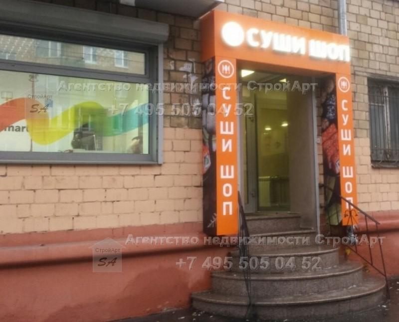 7723 Продажа помещения м. Первомайская, ул. Первомайская д.73, 52,3 кв.м от собственника