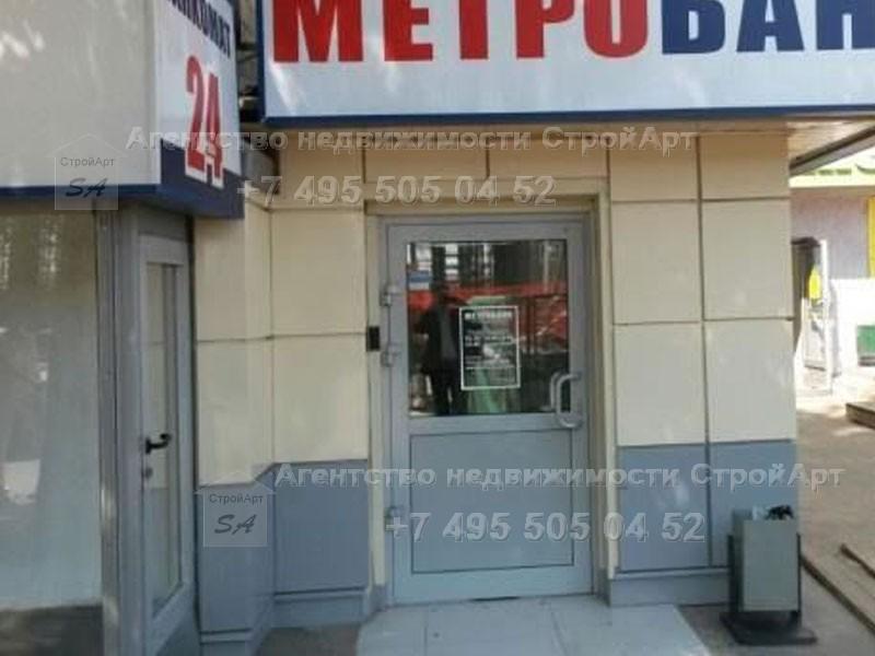 7782 Аренда помещения под банк м. Тушинская, Волоколамское шоссе д.92, 109 кв.м без комиссии