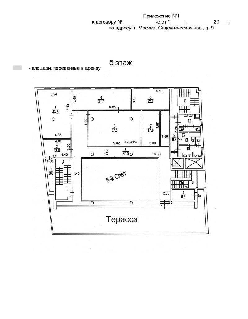 7800 Аренда здания Садовническая наб. 9  без комиссии