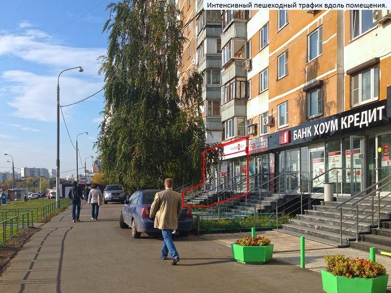 7825 Аренда помещения под банк 46,9 кв.м  м. Волоколамская, Новотушинский пр.д.6 к.1 без комиссии