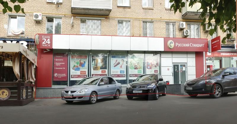7829 Аренда помещения 163 кв.м, м. Бабушкинская, улица Енисейская 11 без комиссии