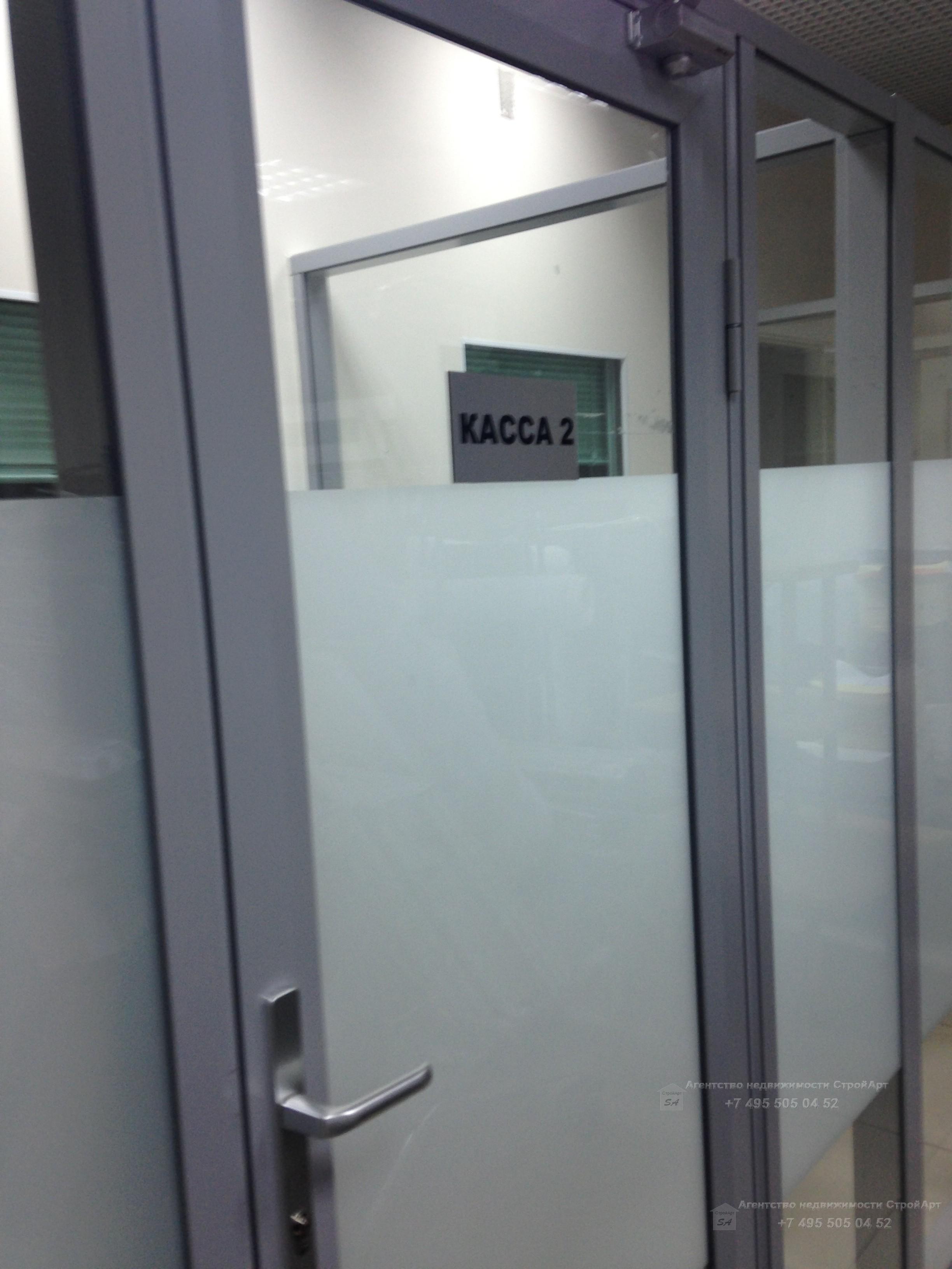 7856 Аренда помещения под банк  71 кв.м Митинская д.40 без комиссии
