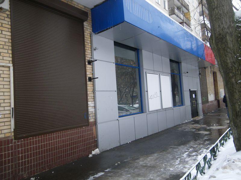Продажа помещения под банк м. Войковская , 2-й Новоподмосковный пер. д. 8, 220 кв.м без комиссии