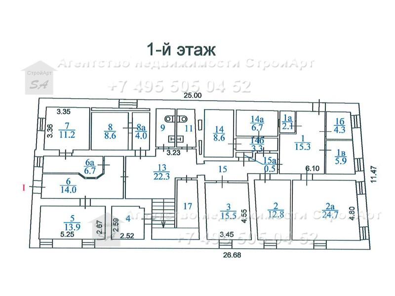 7878 Продажа особняка 650 кв.м ул. Садовническая д.70 с. 2