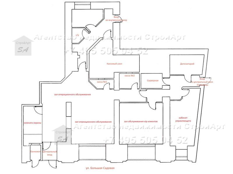 7882 Аренда помещения под банк Б. Садовая д.5, 192 кв.м без комиссии