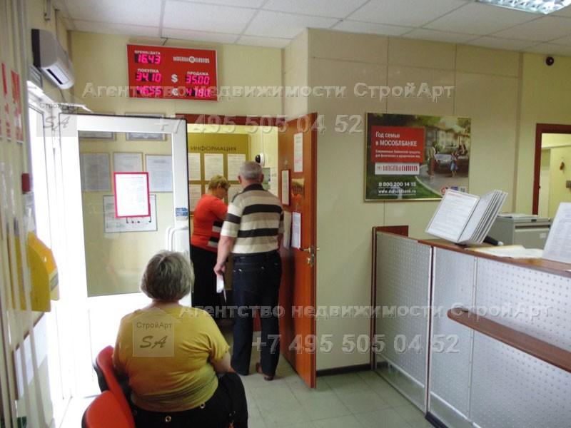 Аренда помещения под банк 35 кв.м Батайский пр. д.55 без комиссии