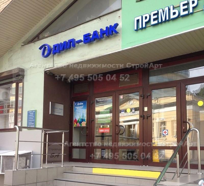 Аренда помещения под банк ул. Таганская д.26, 117 кв.м без комиссии