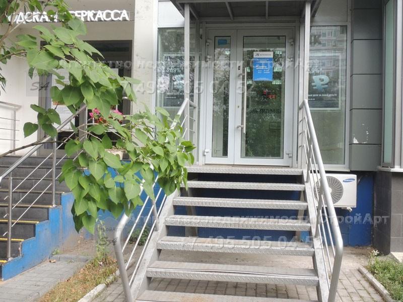 Аренда помещения под банк 62кв.м Осенний бульвар д.10 без комисии