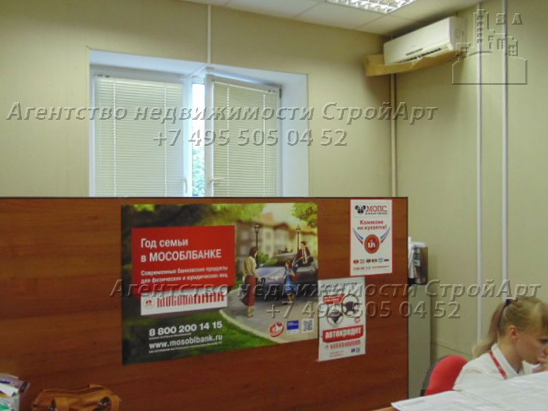 Аренда помещения под банк ул. Героев Панфиловцев 5, 50кв.м без комиссии