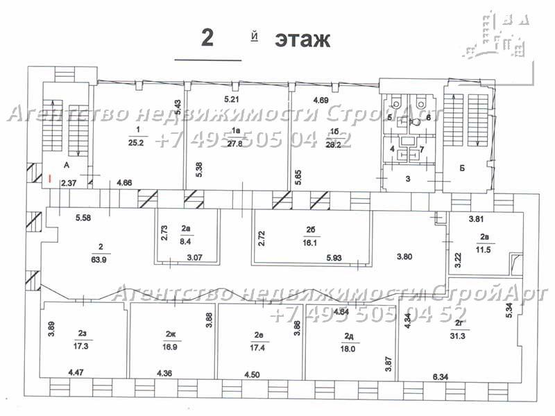 7948 Аренда здания под банк Б. Саввинский пер. д.2-4-6 с10, 1460кв.м без комиссии