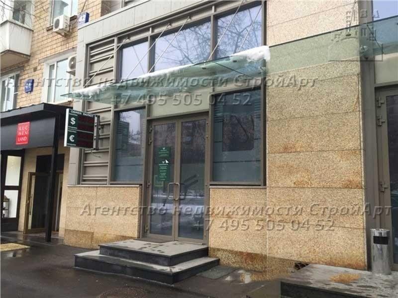 7953 Аренда помещения под банк Комсомольский пр.42с1, 95кв.м без комиссии