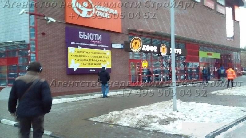 Аренда помещения под банк м. Свиблово, ул. Снежная 26, 30кв.м, без комиссии