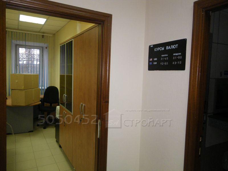 7970 Аренда помещения под банк м. Таганская, ул. Земляной вал, 72 113,5 кв.м без комиссии