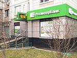 Аренда помещения под банк Митинская 23, 76 кв.м без комиссии