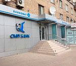 5119 Аренда помещения под банк м. Киевская, Кутузовский пр-т 8, 125 кв.м без комиссии