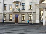 5141 Аренда помещения под банк м. Павелецкая, Новокузнецкая 33с1, 173 кв.м без комиссии