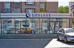 5152 Аренда помещения под банк м. Бабушкинская, Енисейская 22, 202,6 кв.м без комиссии