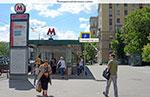 5159 Сдается помещение свободного назначения Ленинградское шоссе, д. 13 стр.1 Войковская 52,1 кв. м