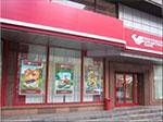 5174 Продажа помещения под банк 82 кв.м 1-я Тверская-Ямская 24 без комиссии