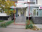 7159 Аренда помещения банка м. Марьино, Новочеркасский бульвар 55, 73кв.м без комиссии