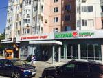 Аренда помещения под банк 110 кв.м ул. Новинки д.1 без комиссии